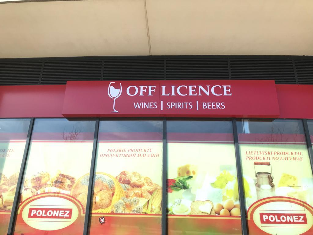 Polonez Off licence sign made by elite branding